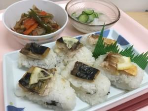 2015. お寿司1